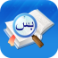 ��ľ˹��������ʵ� for Android