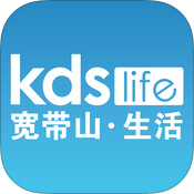 KDS宽带山 for iOS 官方客户端 3.6.3