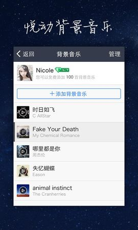 QQ空间 for Android  7.6.1.288