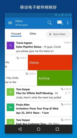 Microsoft Outlook for Android 2.2.19