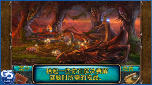 Lost Souls: 失落灵魂 for iPhone 1.6