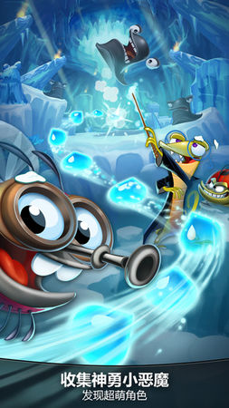 Best Fiends 呆萌小怪物 for iOS 5.1.0