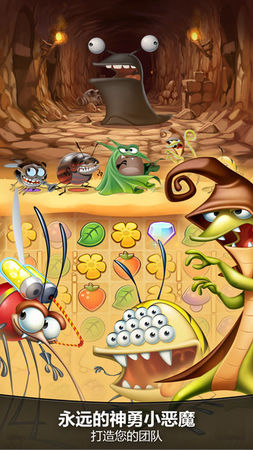 Best Fiends 呆萌小怪物 for iOS 4.1.3