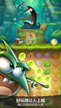 Best Fiends 呆萌小怪物 for iOS 4.3.5