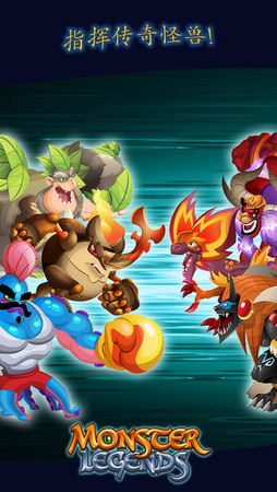 Monster Legends Mobile 怪物传说 for iOS 6.0.2