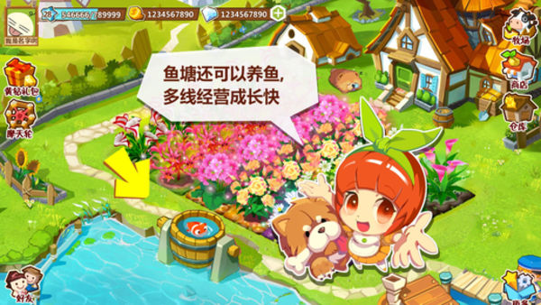 QQ农场 for Android 3.5.10