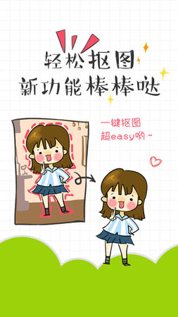 Color多彩手帐 for Android 3.5.6