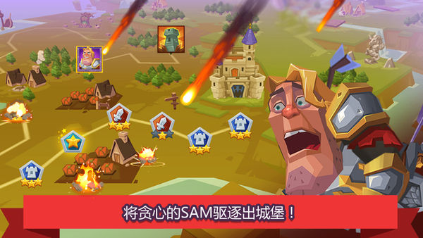 Monster Castle 怪兽城堡 for iOS 2.1.0