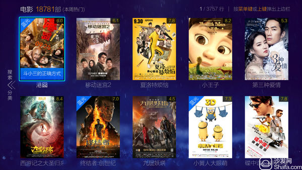 CIBN微视听 for Android TV 3.2.4
