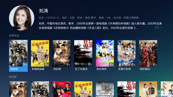 CIBN酷喵影视(优酷TV版) for Android TV 5.5.3.14