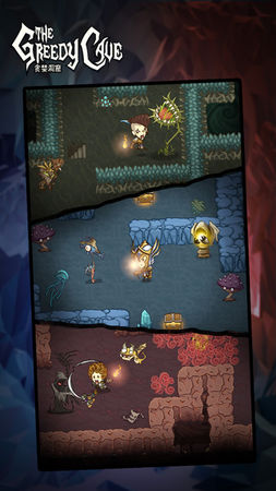 The Greedy Cave 贪婪洞窟 for Android 1.8.6